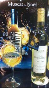 Apéro Dînatoire - Vins - Muscat CONCERT samedi 10 décembre au Domaine Carle-Courty à Millas